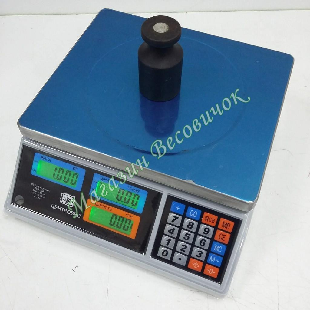 Торговые весы с поверкой ВТЕ-30Т1-ДВ(ЖК) 30кг (230х285мм)