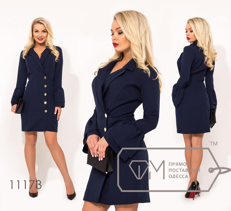 a8963413867 Темно-синее стильное приталенное платье на пуговицах и с воланом внизу на  рукаве. Арт-3221 23