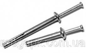 Дюбель-цвях забивний металевий 6х65