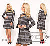 Молодіжне смугасте вільний коротка сукня-трапеція з трикотажу з люрексом. Арт-3220/23