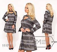 Молодіжне смугасте вільний коротка сукня-трапеція з трикотажу з люрексом. Арт-3220/23, фото 1