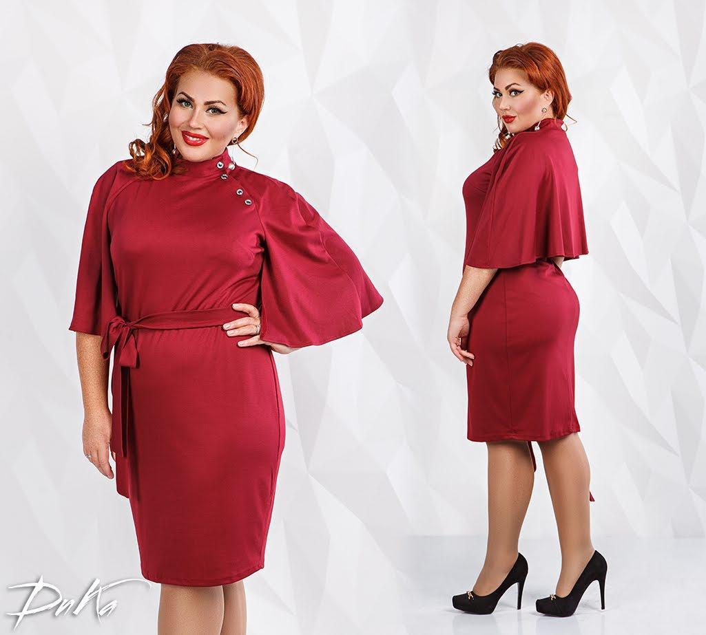 Трикотажное батальное платье