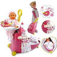 Игровой набор SMOBY Baby Nurse