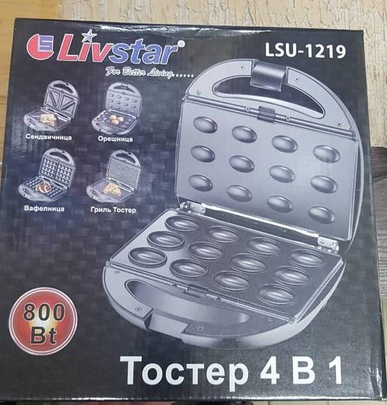 Орешница, бутербродница, вафельница, гриль - тостер 4 в 1 Livstar 10