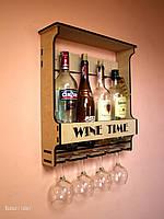 Подарочная настенная деревянная винная полка мини-бар Wine Time для 4 бутылок и бокалов. БЕСПЛАТНАЯ ДОСТАВКА., фото 1