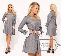 Блискуче вільний коротка сукня-трапеція з трикотажу з люрексом і білим воланом на рукаві. Арт-3219/23, фото 1