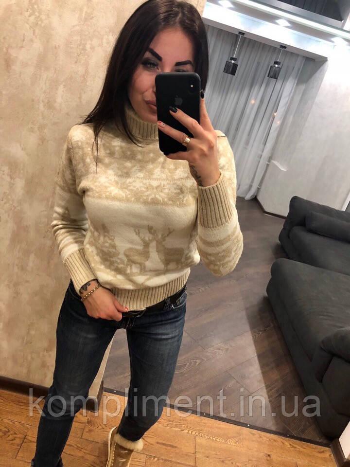 Красивый женский вязаный свитер с оленями, бежевый. NВ 2537