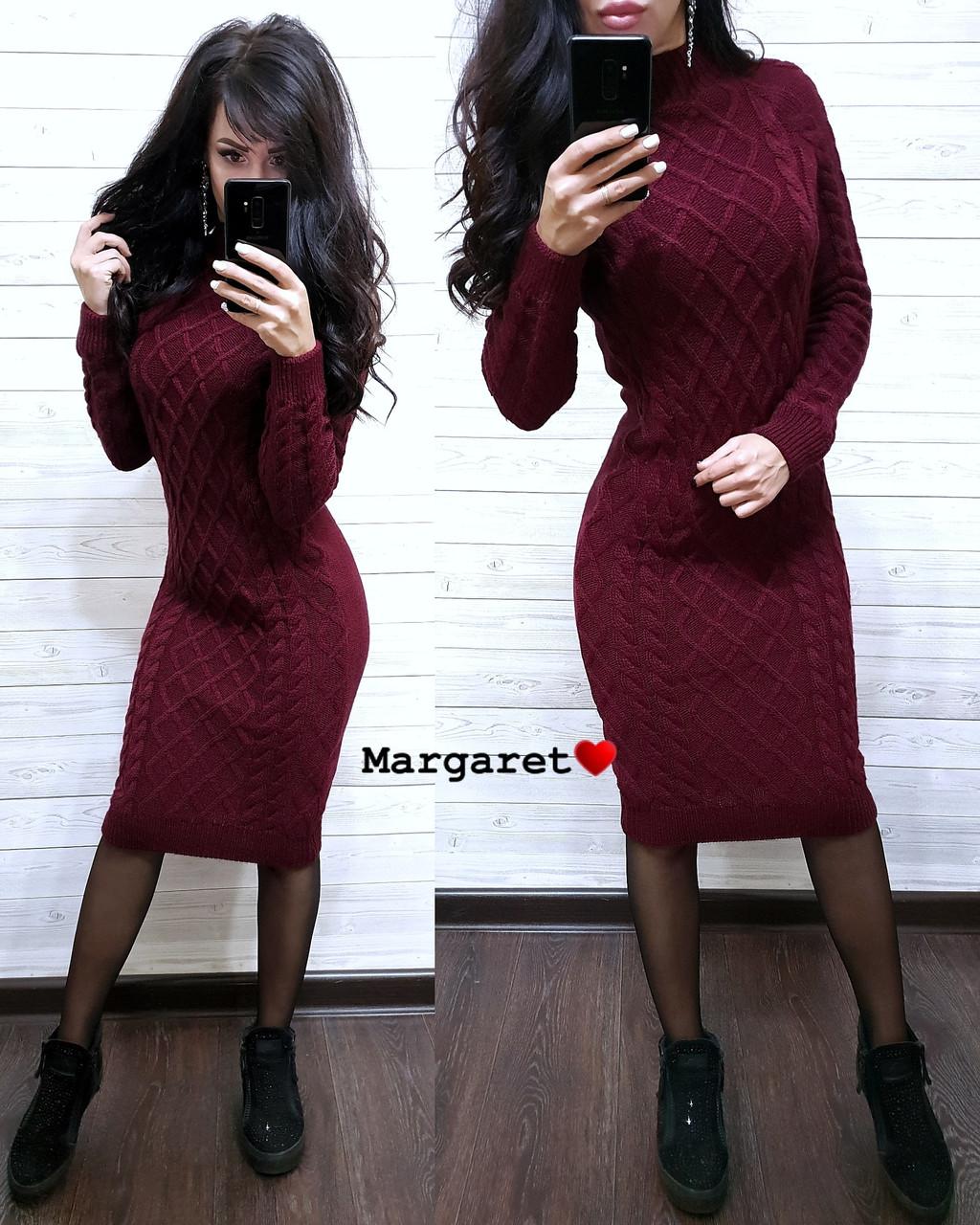 Вязанное платье, размер единый 42-46