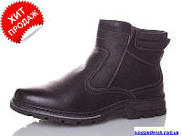 Мужские зимние ботинки баталы (р46-47) Код 1719-00
