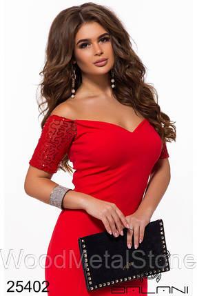 Вечернее женское платье в пол (42-46) , доставка по Украине, фото 2