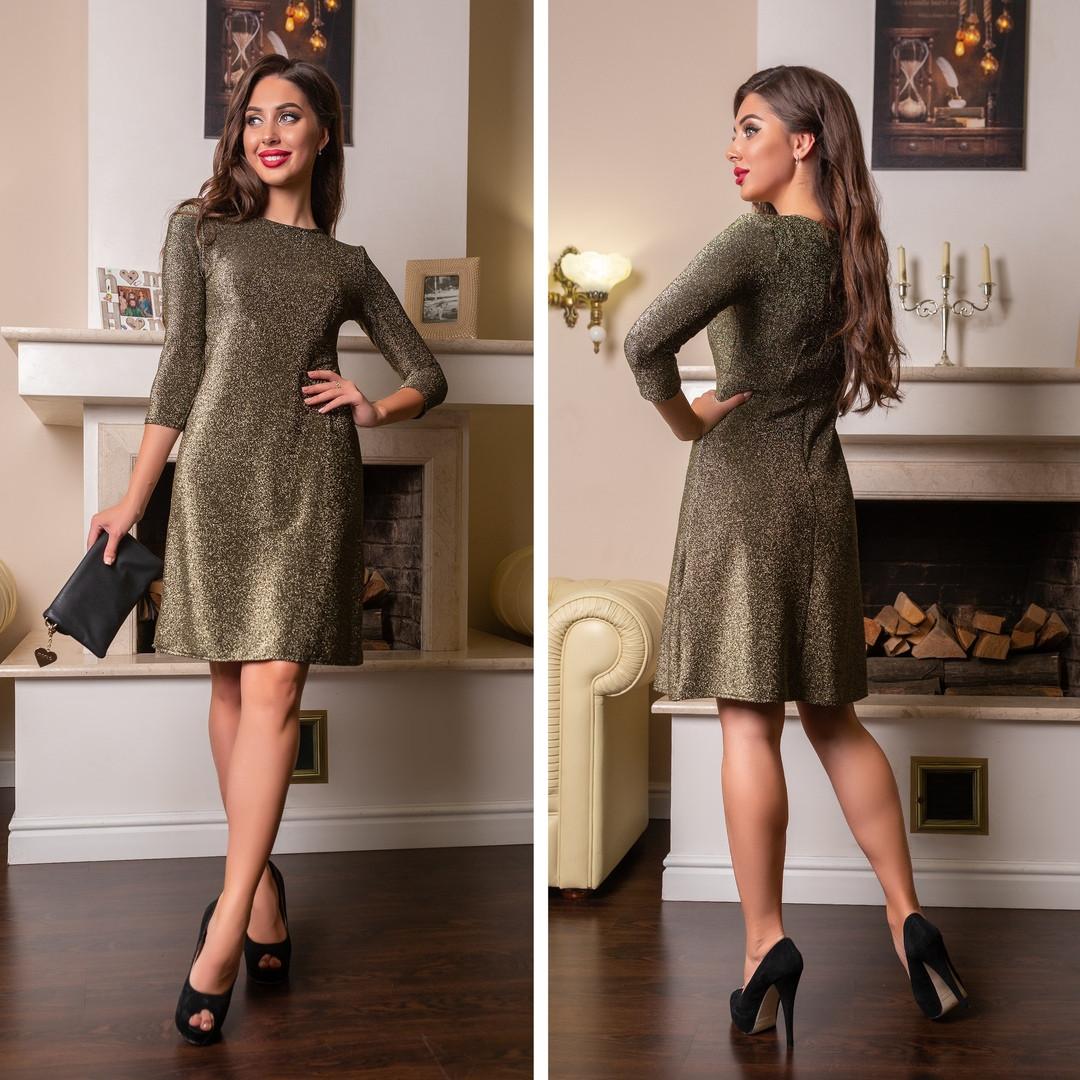 Элегантное платье из трикотажа с люрексом / 2 цвета  арт 7763-544
