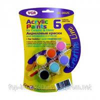 Краски акриловые VGR 6 цветов