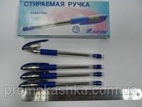 Ручка шариковая со стирающимися чернилами
