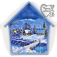 Ключниця будиночок Зима середня 18 * 23 см