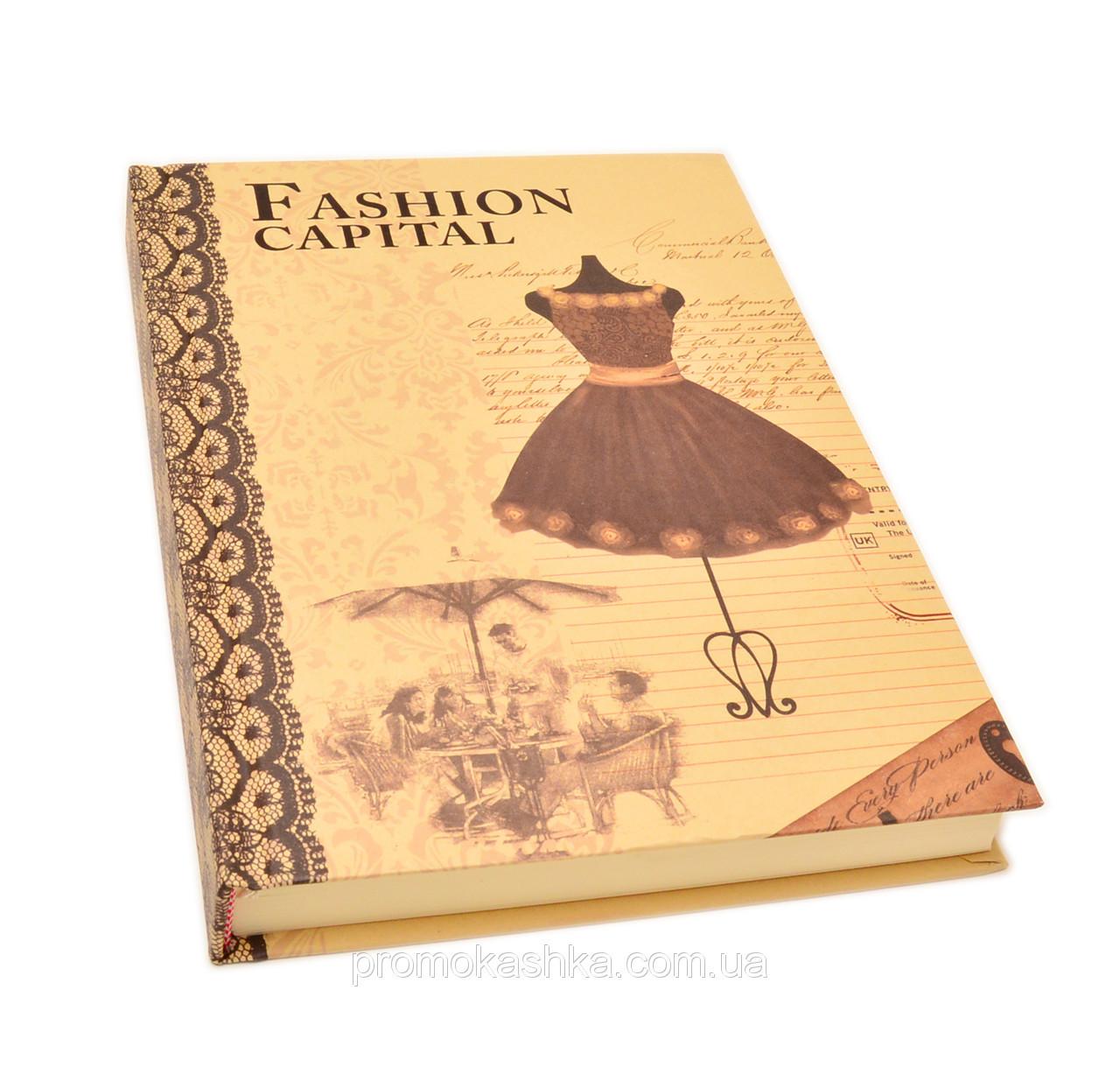 """Блокнот подарунковий """"Fashion Capital"""""""