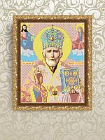Схема для вышивки бисером Николай Чудотворец