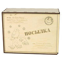 """Деревянная новогодняя подарочная упаковка, коробка, футляр, ящик """"Посылка"""" с Вашей гравировкой, 21*17*11 см"""