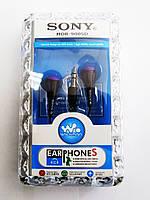 Наушники SONY  MDR-9005D, фото 1