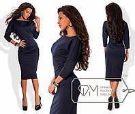 0cce3897a72 Темно-синее строгое приталенное прямое трикотажное платье-миди с поясом и  разрезом сзади.