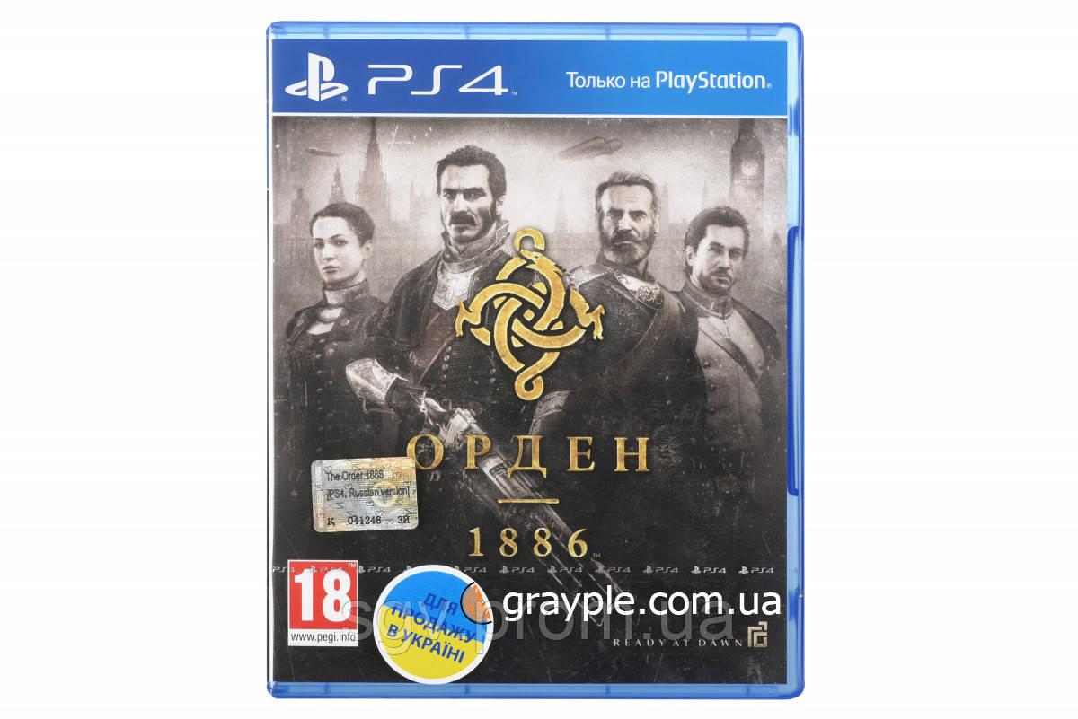 Диск PS4 Орден 1886. The Order 1886 (PS4, русская версия)