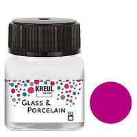 Краска по стеклу и керамике C.Kreul Hobby Line на водной основе под обжиг Сиреневый 20 мл (KR-16210)