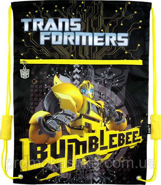 Сумка для взуття Kite Transformers 601-1
