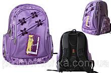 Рюкзак  Dr Kong,  размер M 42*29*15, фиолетовый