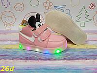 Детские кеды кроссовки Микки маус розовые светящиеся с Led подсветкой