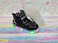 Детские кеды кроссовки Микки маус черные светящиеся с Led подсветкой