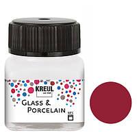 Краска по стеклу и керамике C.Kreul Hobby Line на водной основе под обжиг Гранатовый 20 мл (KR-16207)