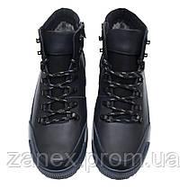 Ботинки Arvin Climacool ZN-7 42, фото 2