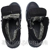 Ботинки Arvin Climacool ZN-7 42, фото 3