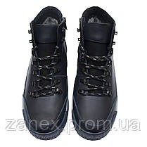 Ботинки Arvin Climacool ZN-7 43, фото 2