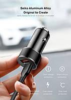 Автомобильное зарядное устройство BASEUS Dual USB Quick Charger 3.0, фото 3