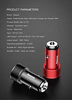 Автомобильное зарядное устройство BASEUS Dual USB Quick Charger 3.0, фото 4