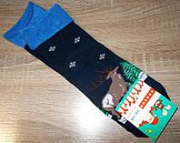 Носки женские НОВОГОДНИЕ с оленями размер 36-40 синие