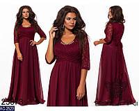 Платье вечернее длиною в пол больших размеров