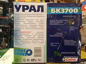 Мотокоса УРАЛ БК-3700, фото 2