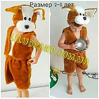 Детский Карнавальный костюм Собака, фото 1