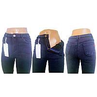 Женские джинсы на меху, фото 1