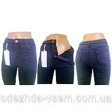 Женские джинсы на меху