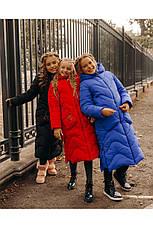 Детский зимний пуховик для девочки  ZKD-10,  122-164р., фото 2