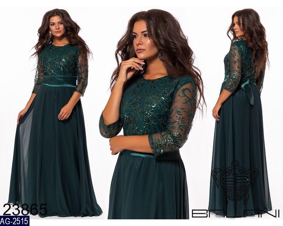 Платье новогоднее длинное с красивой вышивкой