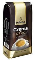 Кофе в зернах Dallmayr Crema d'Oro 1кг