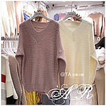 Женский свитер (4 цвета), фото 2