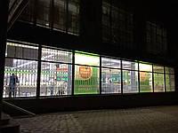 Раздвижные решетки для магазинов Бытовой Техники, фото 1