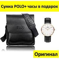 2002b750bc3f Мужские сумки через плечо в Украине. Сравнить цены, купить ...