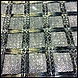 Сетка базальтовая для армирования дорожного покрытия, фото 4