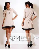 Короткий повсякденне сукня-трапеція вільного крою з чорною шкіряною окантовкою внизу. Арт-3213/23, фото 1