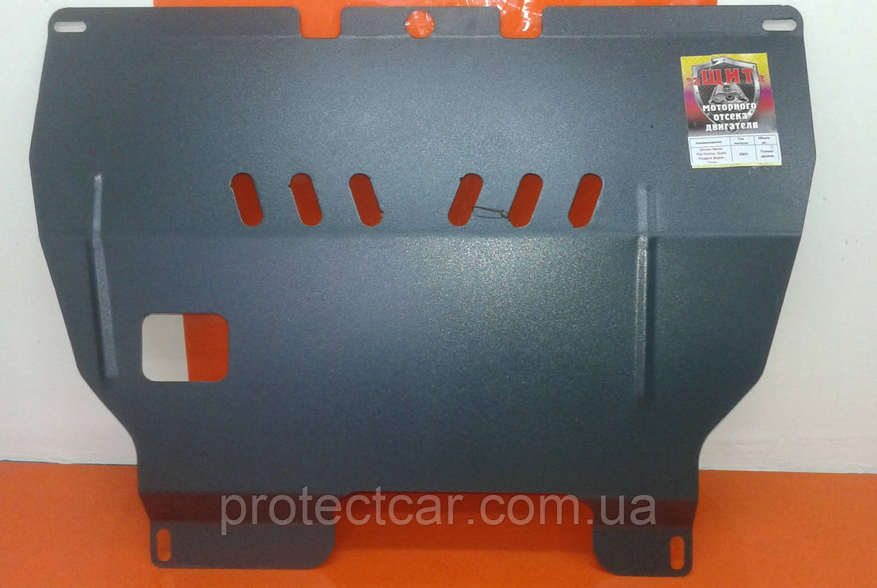 Защита двигателя Fiat Grande Punto (с 2006 г.в.)